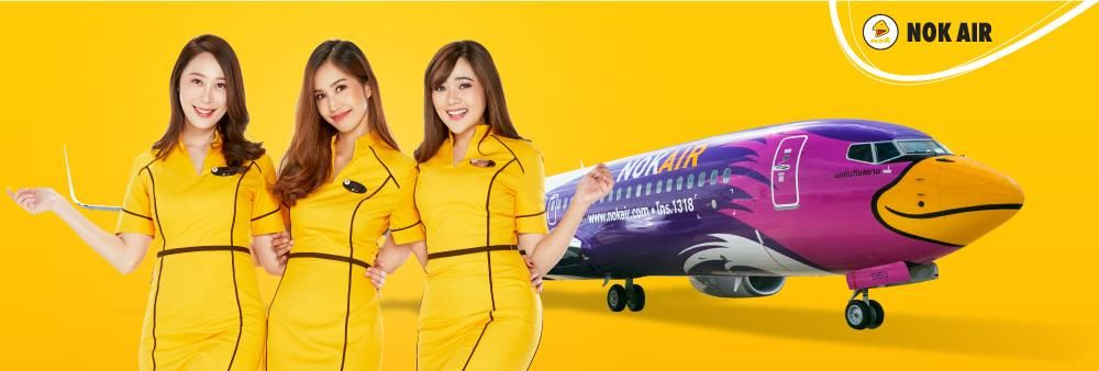 Nok Airlines Public Company Limited's banner