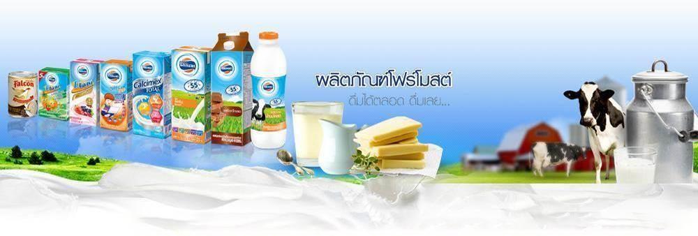 FrieslandCampina (Thailand) PCL.'s banner
