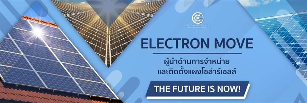 ELECTRON MOVE CO., LTD.'s banner