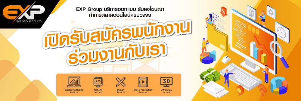 EDM Corporation Co., Ltd.'s banner