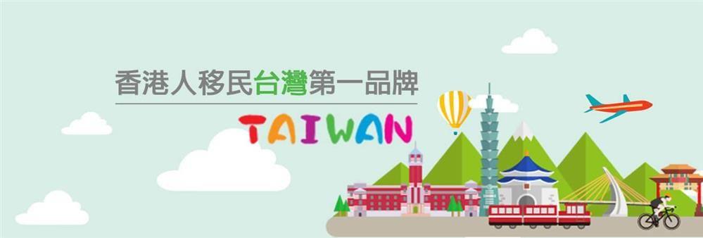 朗峰國際移民有限公司's banner