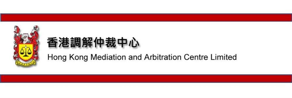 Hong Kong Mediation and Arbitration Centre Limited's banner