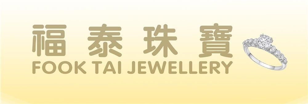 Fook Tai Jewellery Group Limited's banner