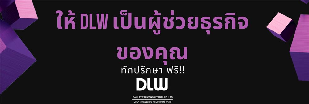 DLW Consultants's banner