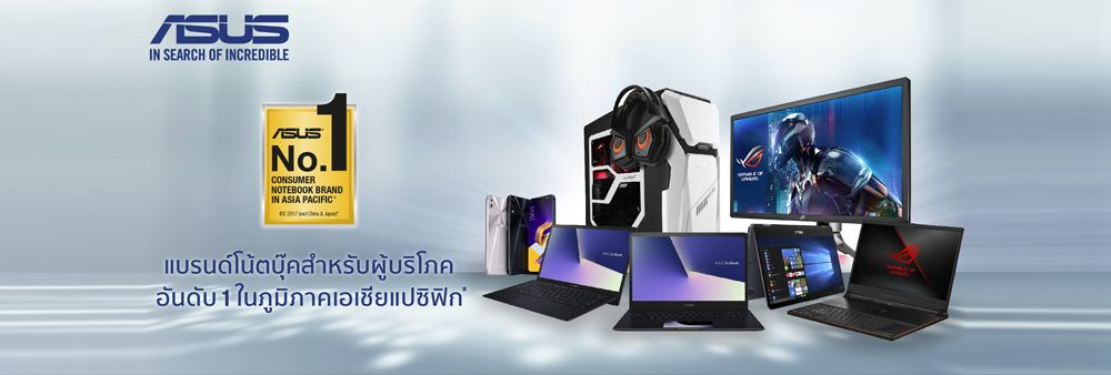 Asus (Thailand) Co., Ltd.'s banner