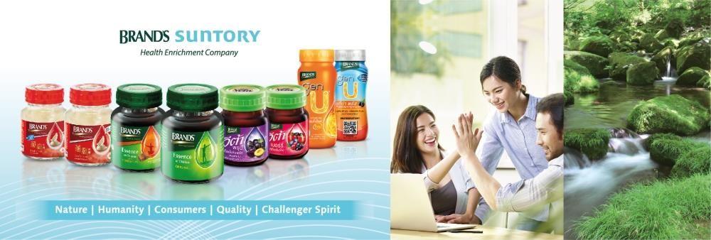 Brand's Suntory (Thailand) Co., Ltd.'s banner