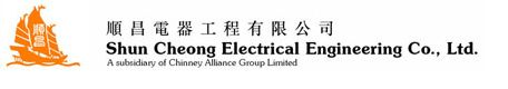 Shun Cheong Electrical Engineering Co Ltd
