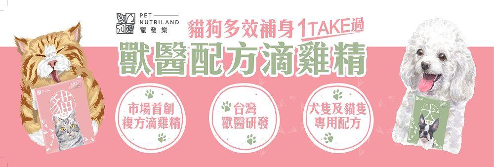 T & Y Biologics Investment Limited's banner