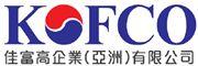 Kofco Enterprise (Asia) Co. Limited's logo