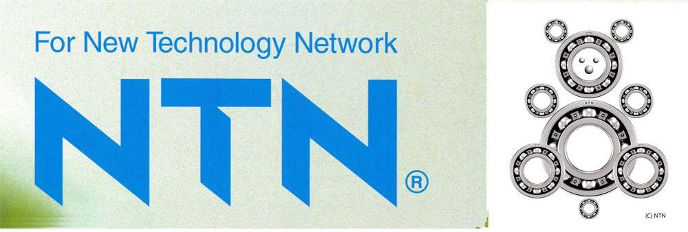 NTN China Ltd's banner