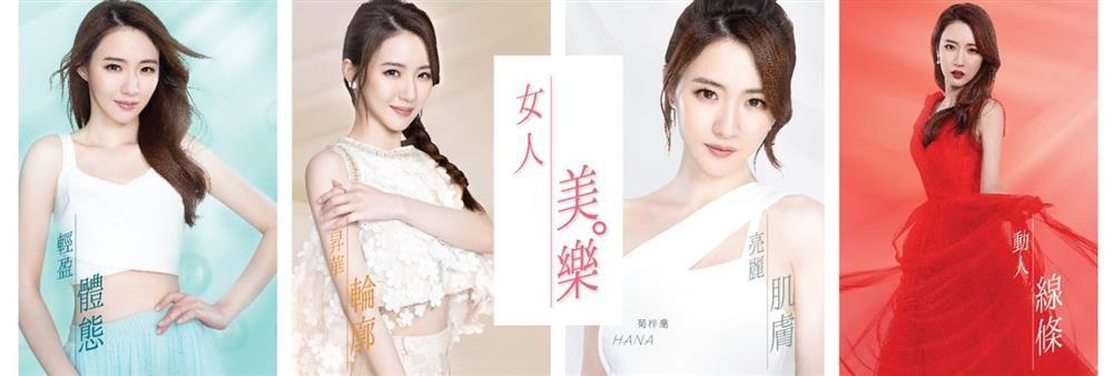 詩琳控股集團有限公司's banner