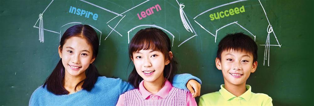 Scholars Academy Hong Kong Limited's banner