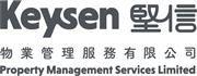 Keysen Property Management Services Limited's logo