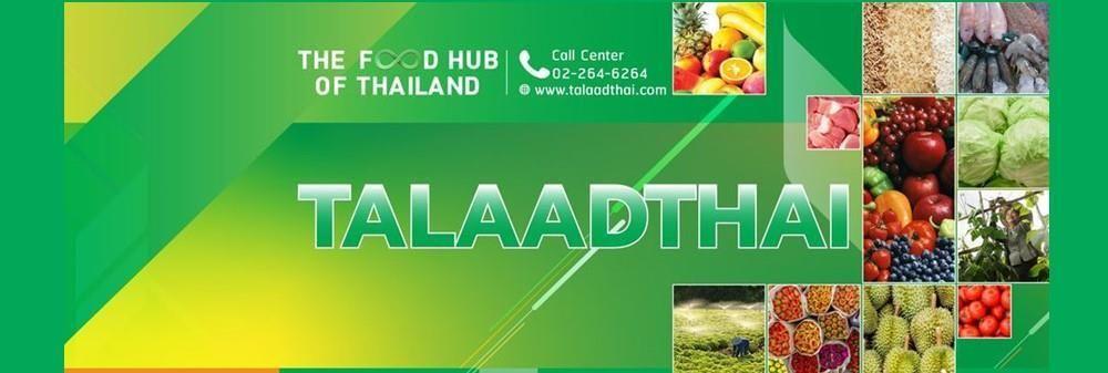 Thai Agro Exchange Co., Ltd.'s banner