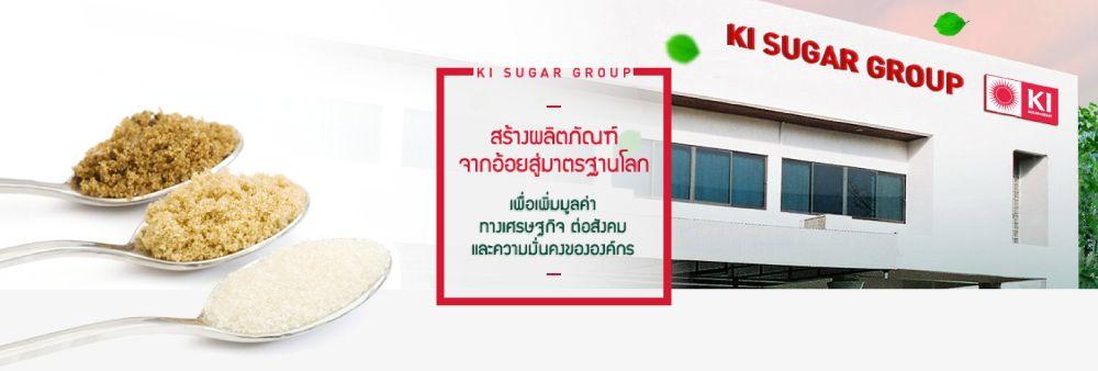 Surin Sugar Co., Ltd.'s banner
