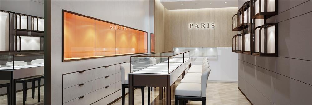 Paris Precious Limited's banner