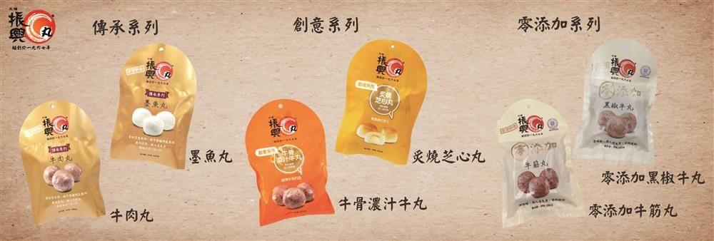 大埔振興有限公司's banner