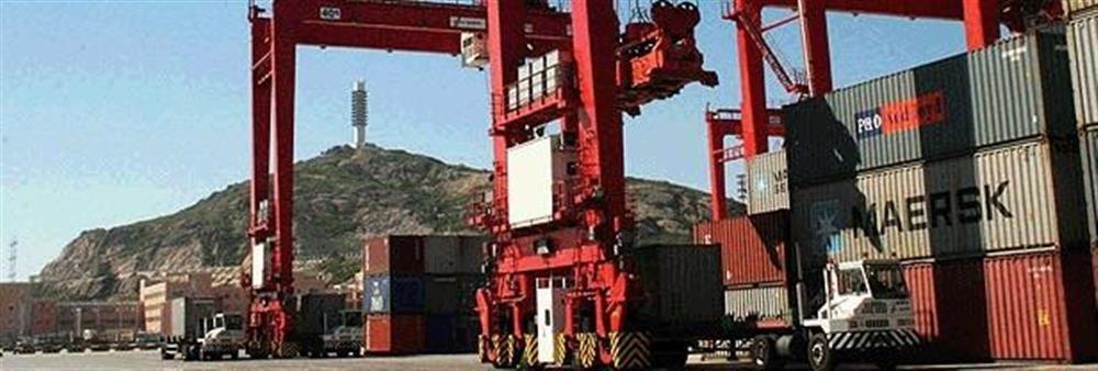 Shanghai International Port Group (HK) Co., Limited's banner
