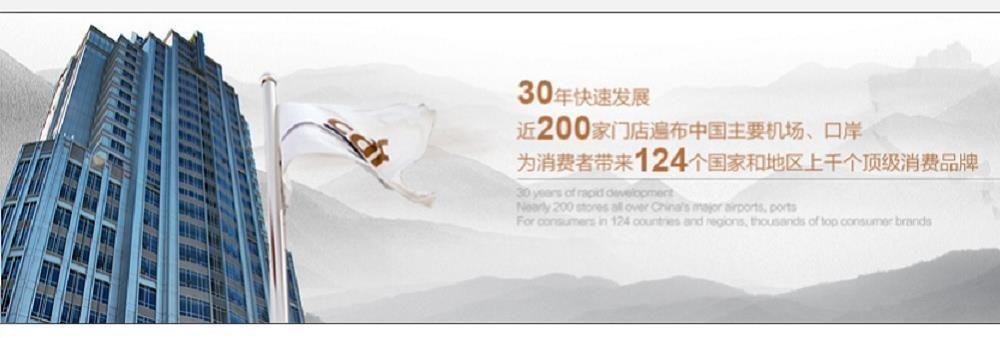 CDF-Lagardere Company Limited's banner