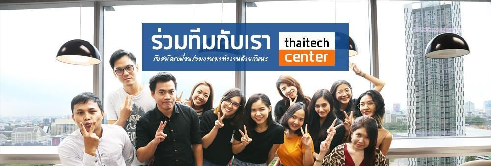 Thaitech Center Multimedia Co., Ltd.'s banner