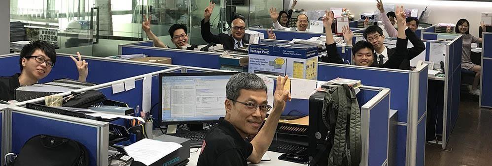 Promat (HK) Ltd's banner