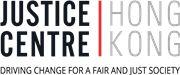 Justice Centre Hong Kong Limited's logo