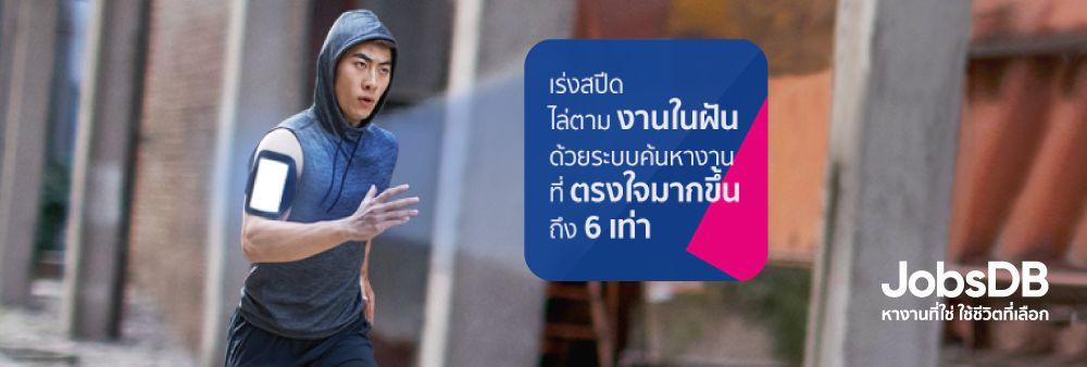 JobsDB Recruitment (Thailand) Limited's banner
