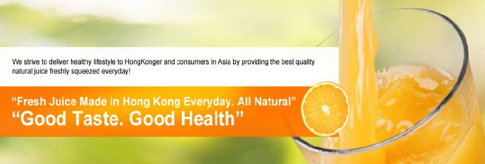 Shine & Shine Food Company's banner
