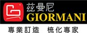 Giormani Living Room Furniture Store's logo