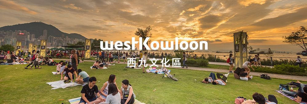 West Kowloon Cultural District Authority's banner