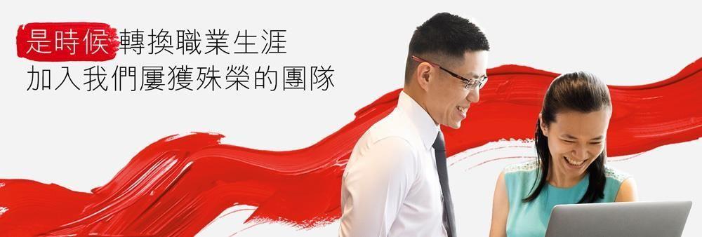 HSBC Group's banner