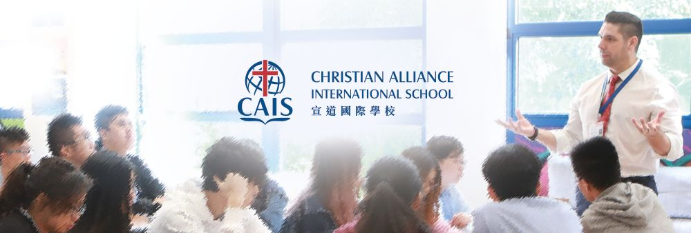 Christian Alliance International School's banner