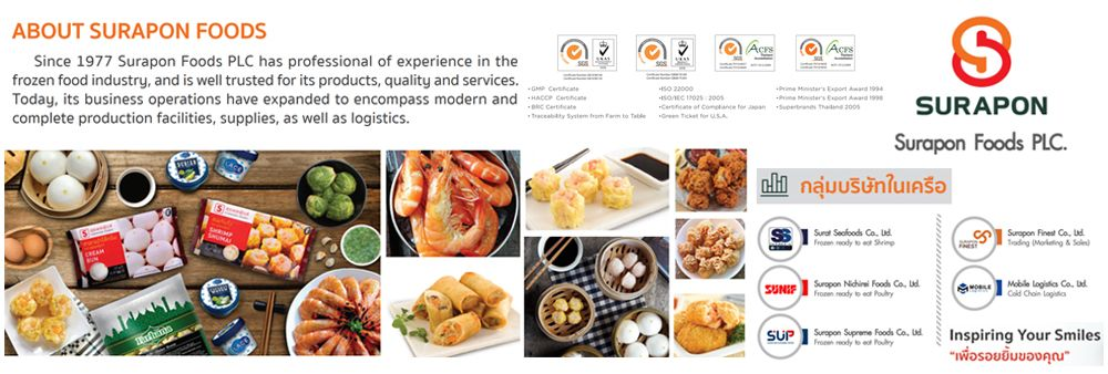SURAPON SUPREME FOODS CO., LTD.'s banner