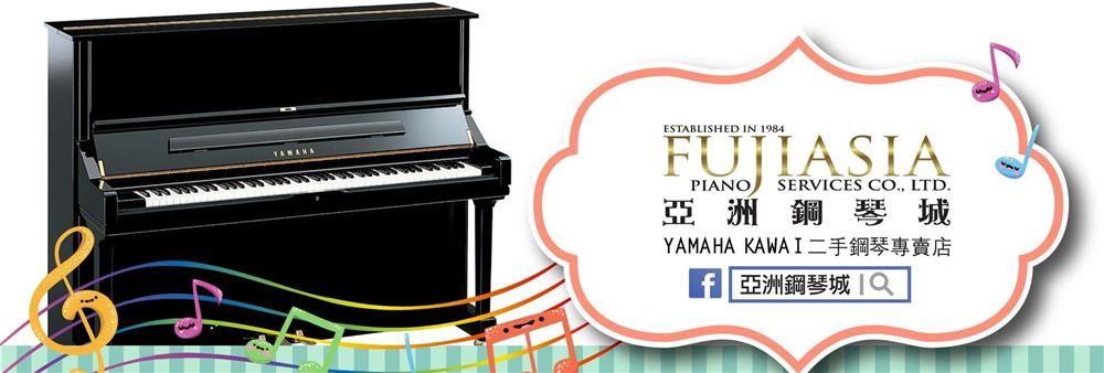 Fuji Asia Piano Services Company Limited's banner