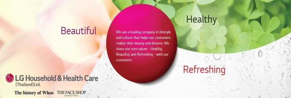 LG Household & Health Care (Thailand) Limited's banner