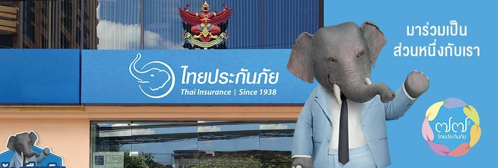 The Thai Insurance Public Company Limited's banner