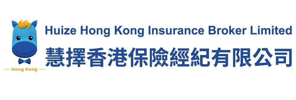 Huize Hong Kong Insurance Broker Limited's banner