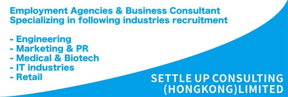 Settle up consulting HK Ltd's banner