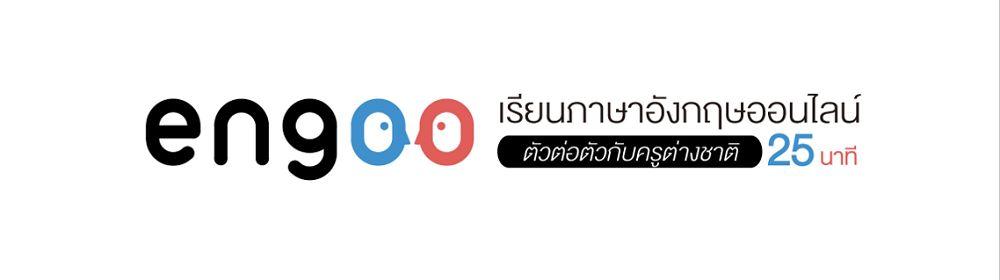 Engoo (Thailand) Co., Ltd.'s banner