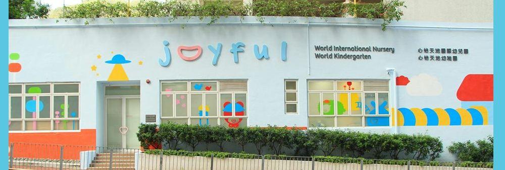 Joyful World International Nursery & Kindergarten's banner