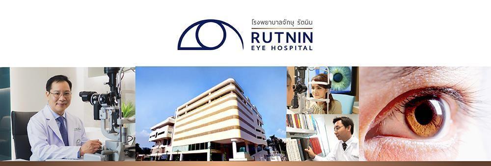 Rutnin Eye Hospital's banner