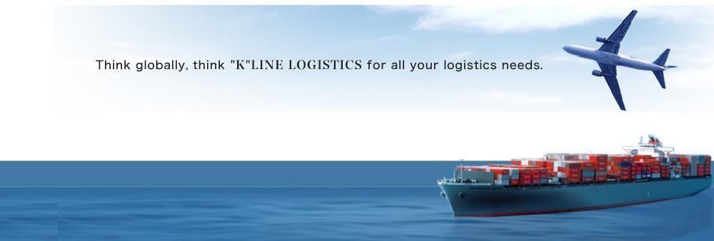 """""""K"""" Line Logistics (Hong Kong) Ltd's banner"""