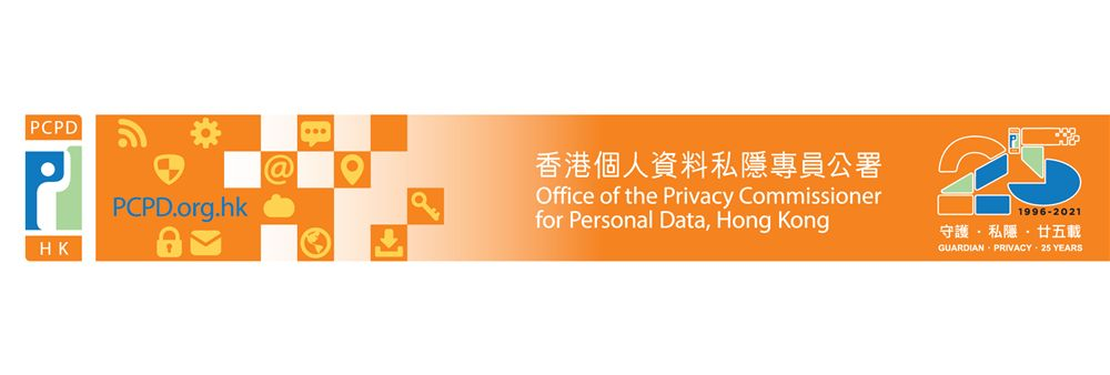 Office of the Privacy Commissioner for Personal Data's banner