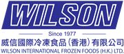 Wilson International Frozen Foods (H.K.) Ltd's logo