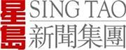 Sing Tao Management Services Limited's logo