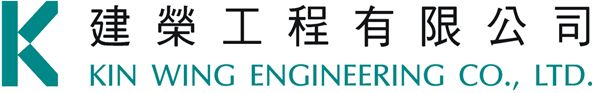 Kin Wing Engineering Company Limited