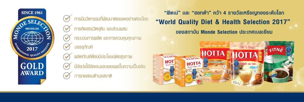 New Concept Product Co., Ltd.'s banner