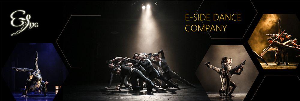 E-Side Dance Company (HK) Limited's banner
