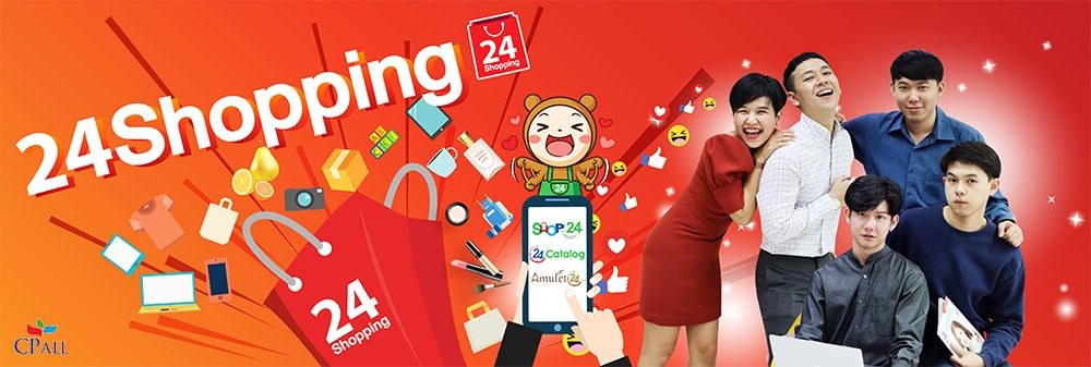 CP ALL PUBLIC COMPANY LIMITED (24 SHOPPING)'s banner