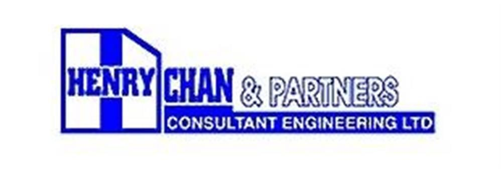 Henry Chan & Partners Consultant Engineering Ltd's banner